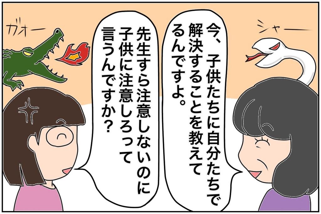 f:id:euri-kusanagi:20170428163609j:plain