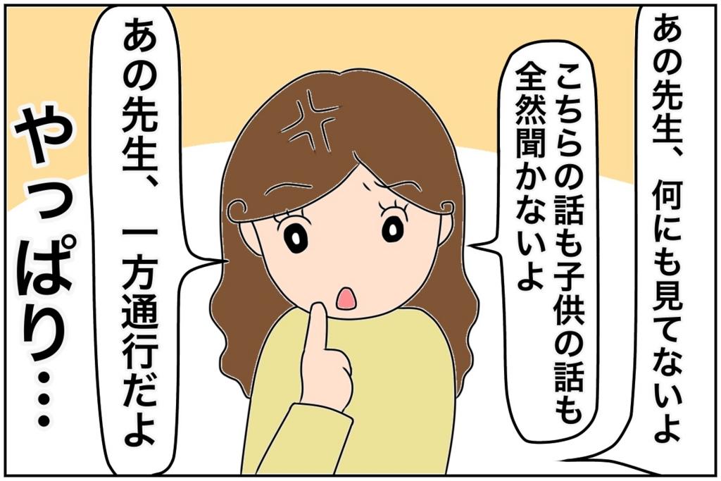 f:id:euri-kusanagi:20170430101531j:plain