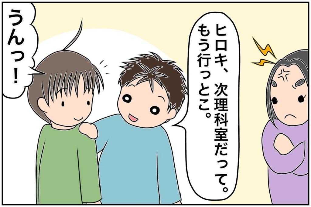 f:id:euri-kusanagi:20170430153704j:plain