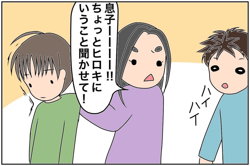 f:id:euri-kusanagi:20170430153715j:plain