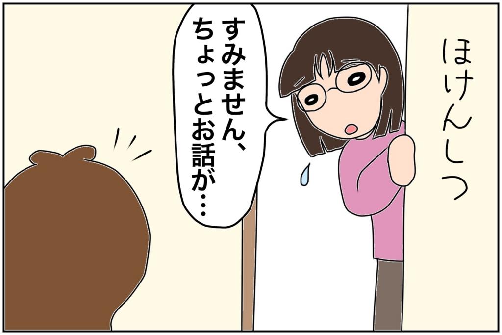 f:id:euri-kusanagi:20170501201046j:plain