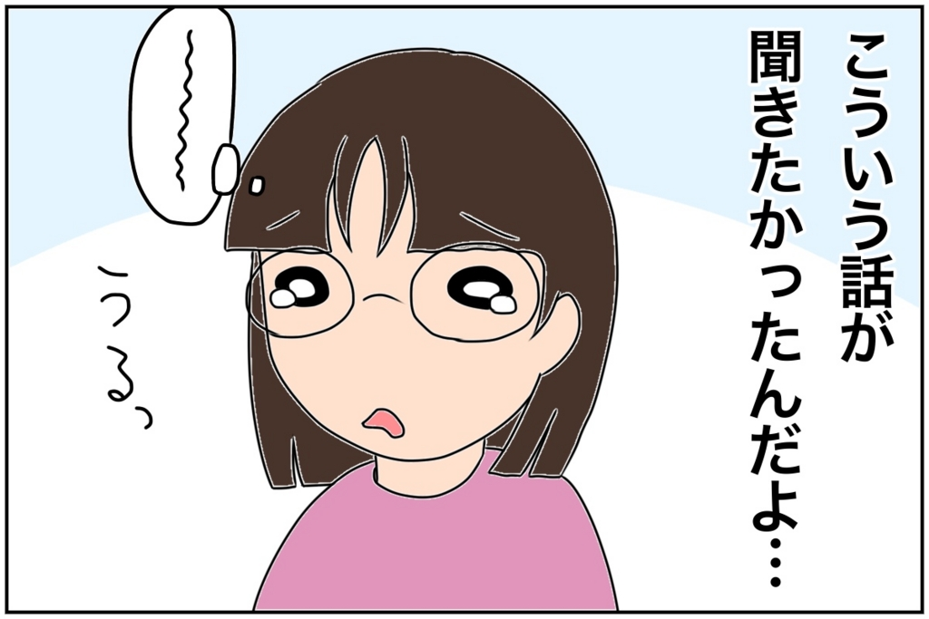 f:id:euri-kusanagi:20170501201109j:plain