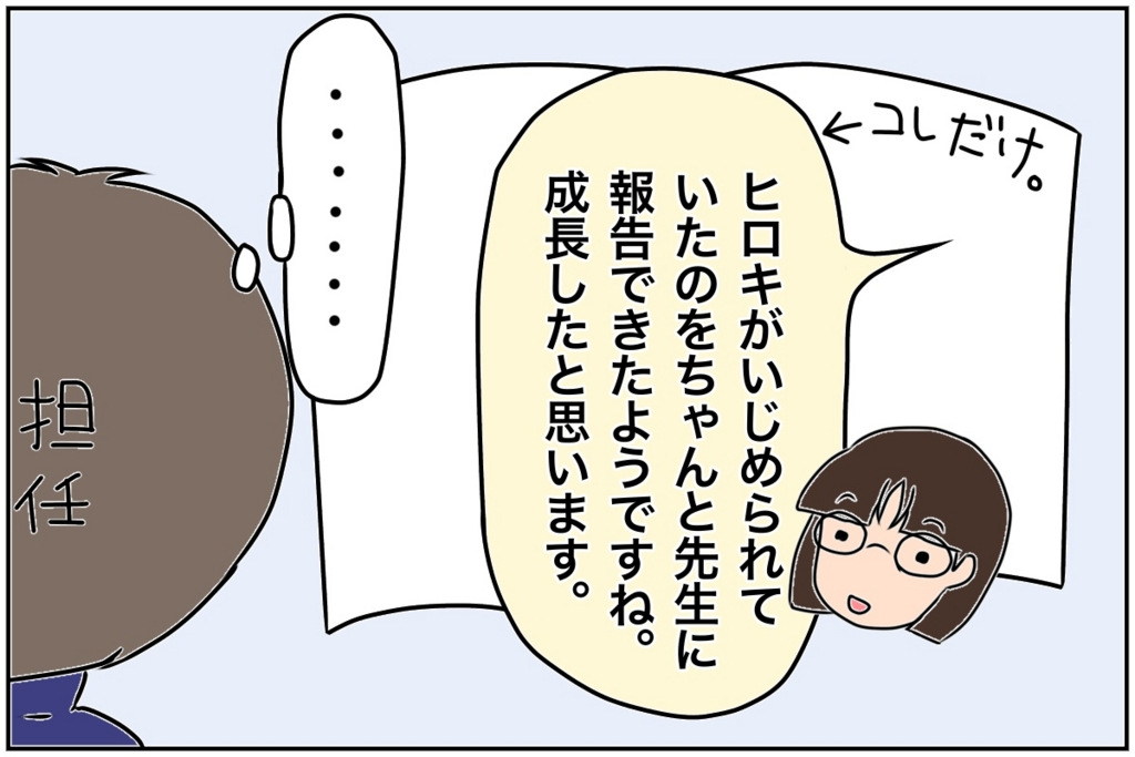 f:id:euri-kusanagi:20170501201133j:plain