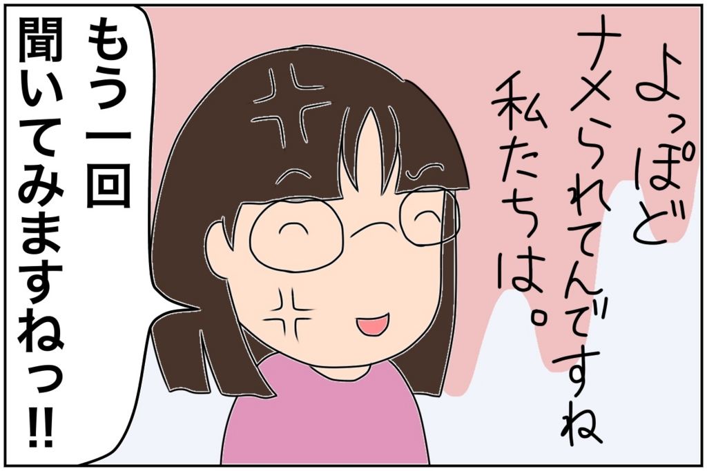 f:id:euri-kusanagi:20170501201156j:plain