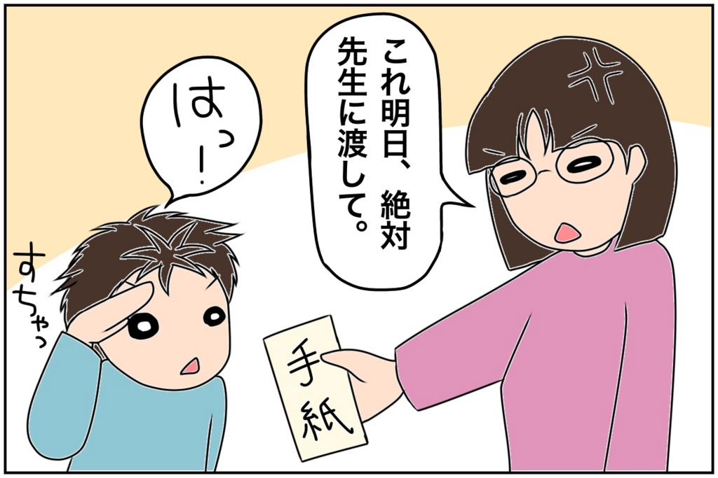 f:id:euri-kusanagi:20170501201206j:plain