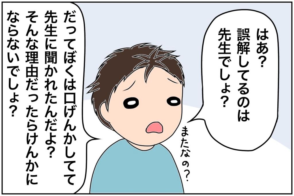 f:id:euri-kusanagi:20170501201222j:plain