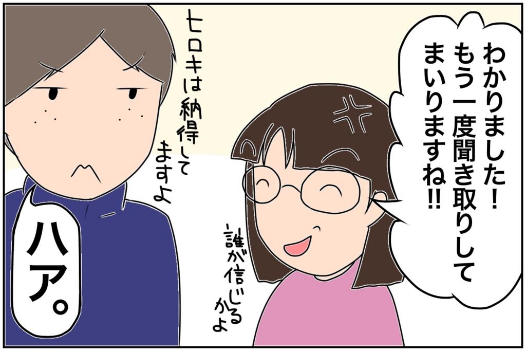 f:id:euri-kusanagi:20170501201228j:plain