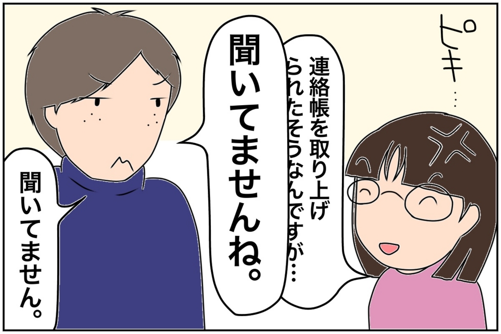 f:id:euri-kusanagi:20170501201233j:plain