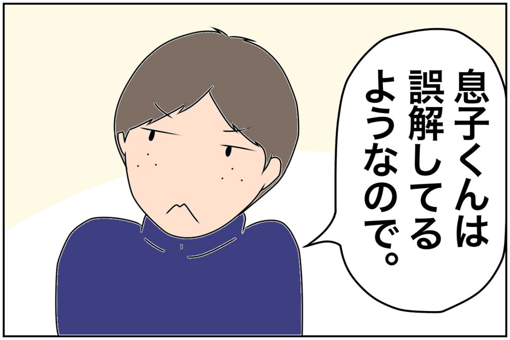 f:id:euri-kusanagi:20170501201239j:plain