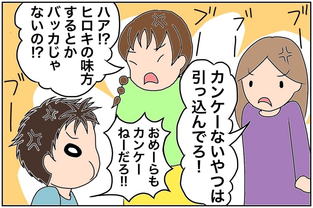 f:id:euri-kusanagi:20170501201245j:plain