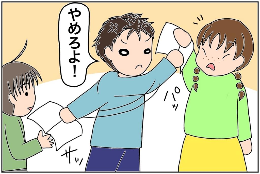 f:id:euri-kusanagi:20170501201250j:plain