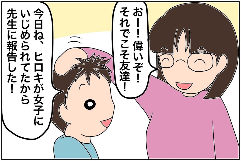 f:id:euri-kusanagi:20170501201302j:plain