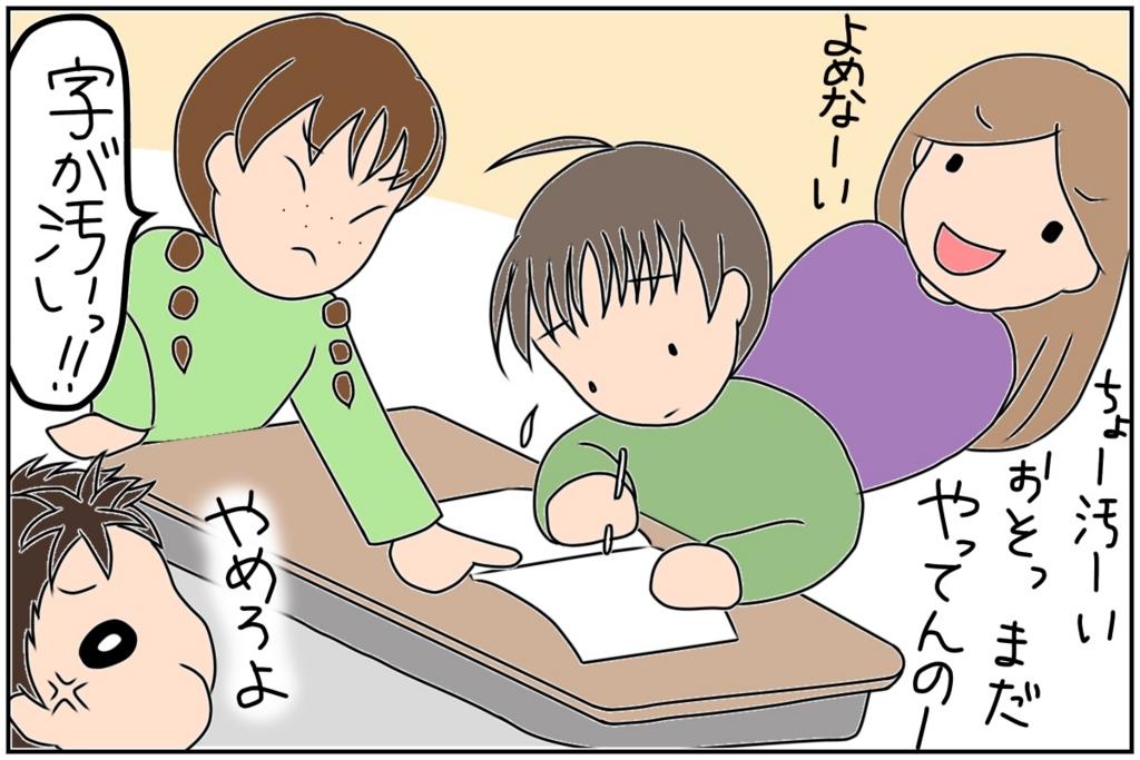 f:id:euri-kusanagi:20170501201306j:plain