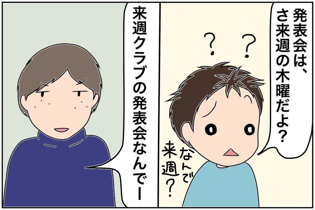 f:id:euri-kusanagi:20170504085315j:plain