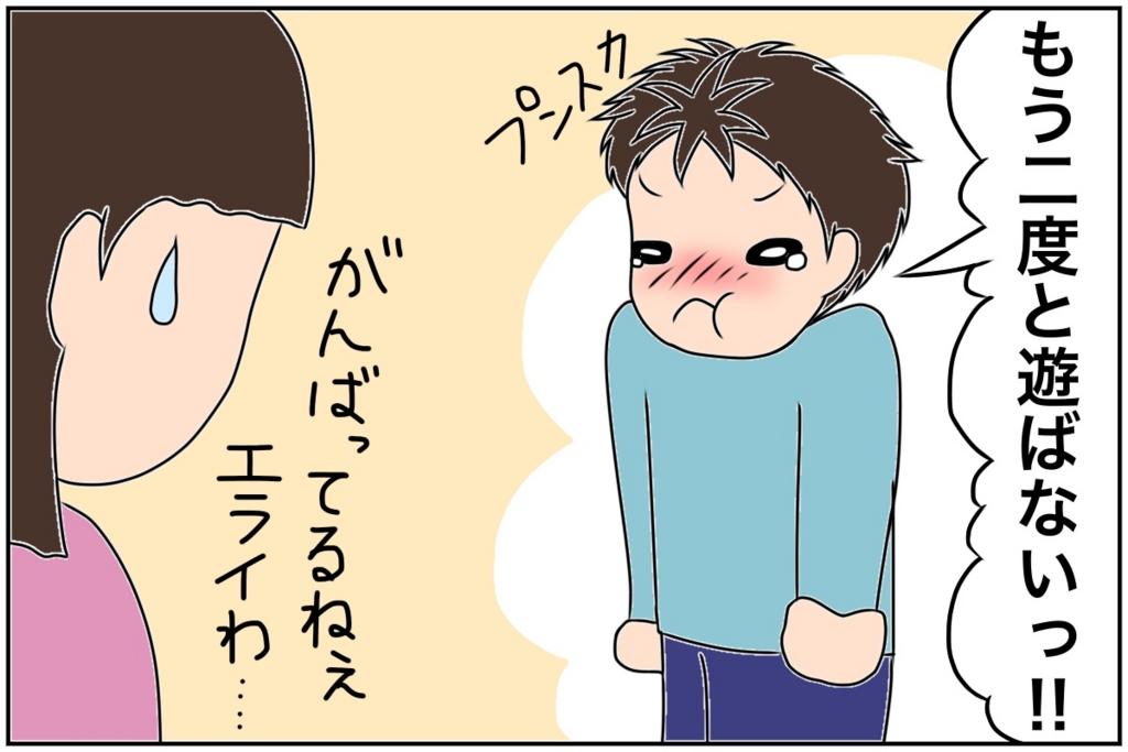 f:id:euri-kusanagi:20170506170648j:plain