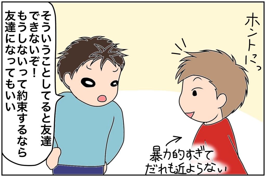 f:id:euri-kusanagi:20170506170653j:plain