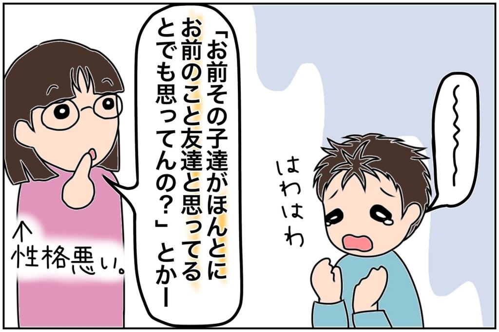 f:id:euri-kusanagi:20170506170725j:plain