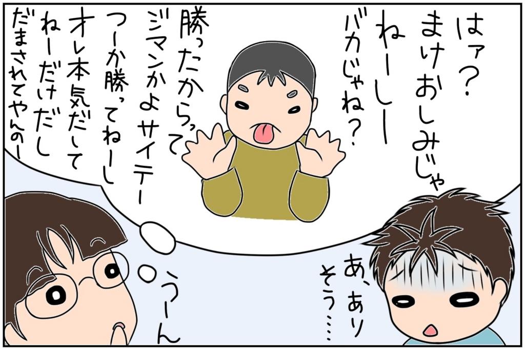 f:id:euri-kusanagi:20170506170731j:plain