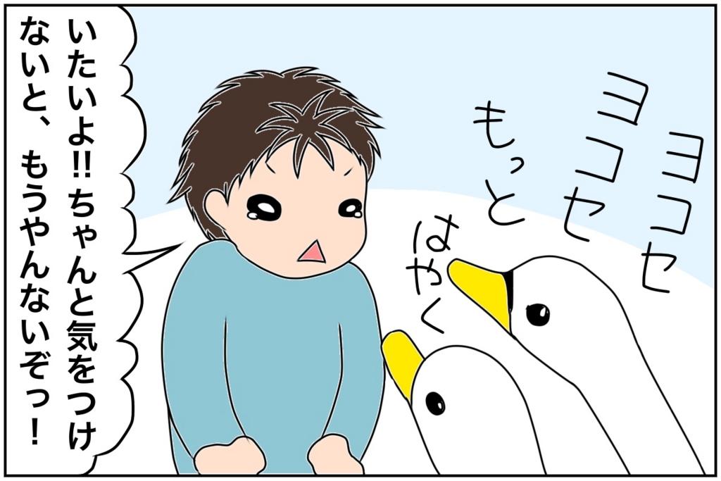 f:id:euri-kusanagi:20170516112111j:plain