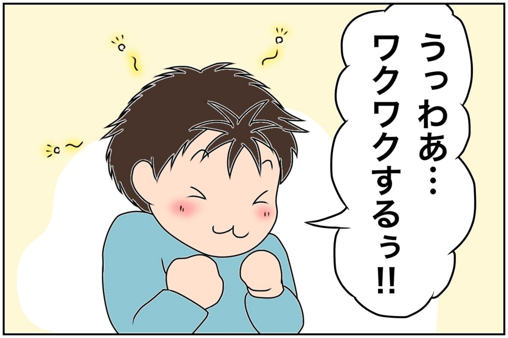 f:id:euri-kusanagi:20170516131149j:plain