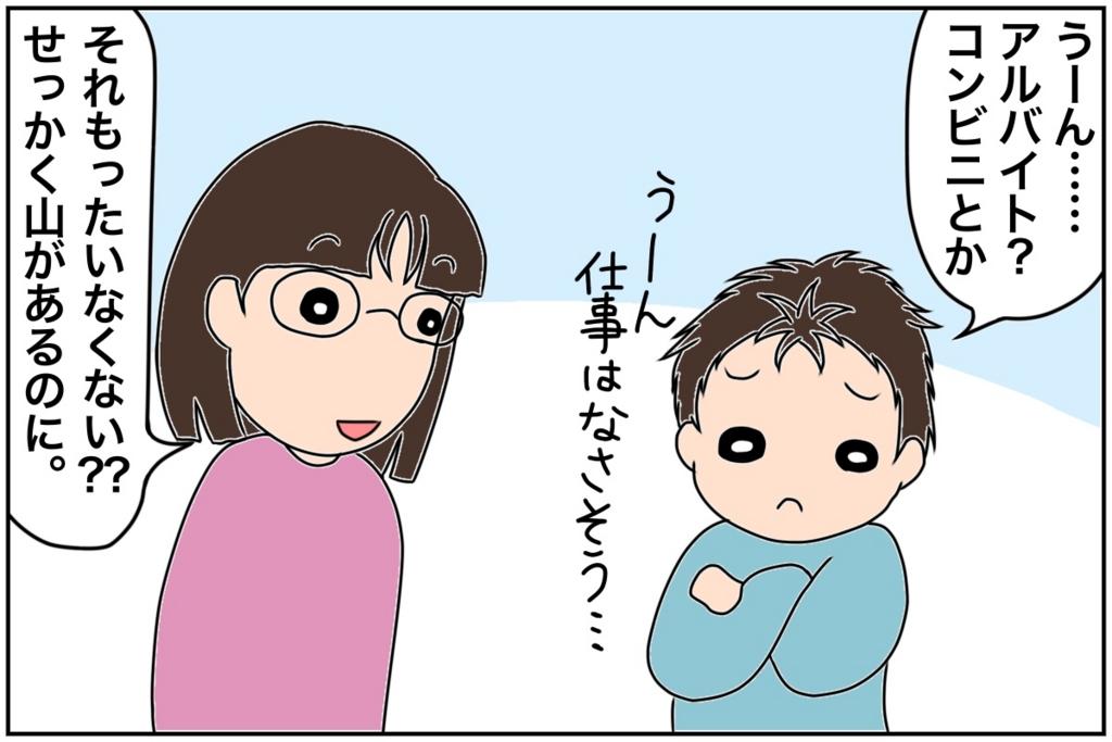 f:id:euri-kusanagi:20170516131234j:plain
