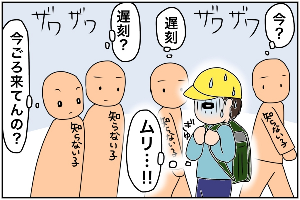 f:id:euri-kusanagi:20170518150224j:plain