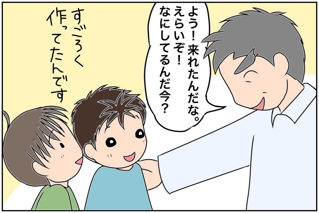f:id:euri-kusanagi:20170518150636j:plain