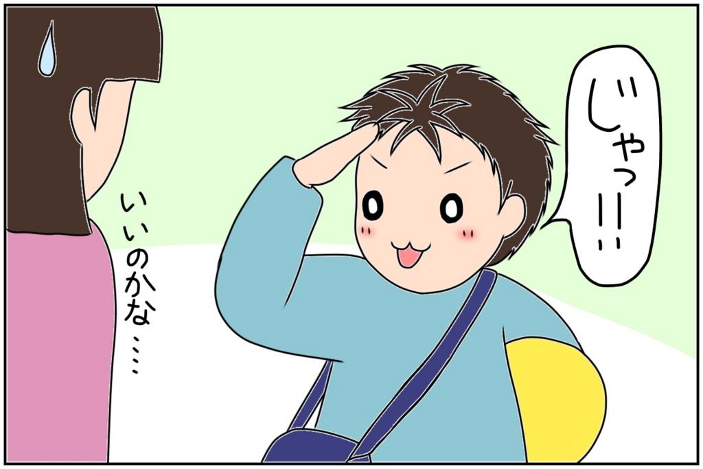 f:id:euri-kusanagi:20170518163215j:plain
