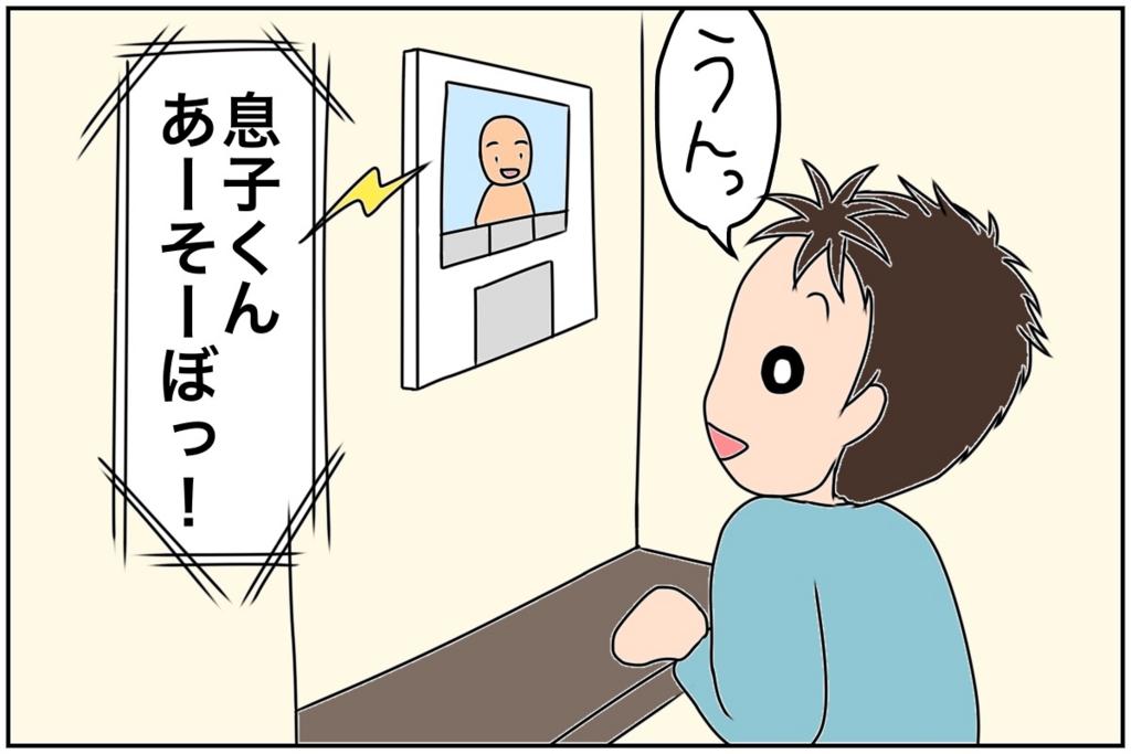 f:id:euri-kusanagi:20170518163224j:plain