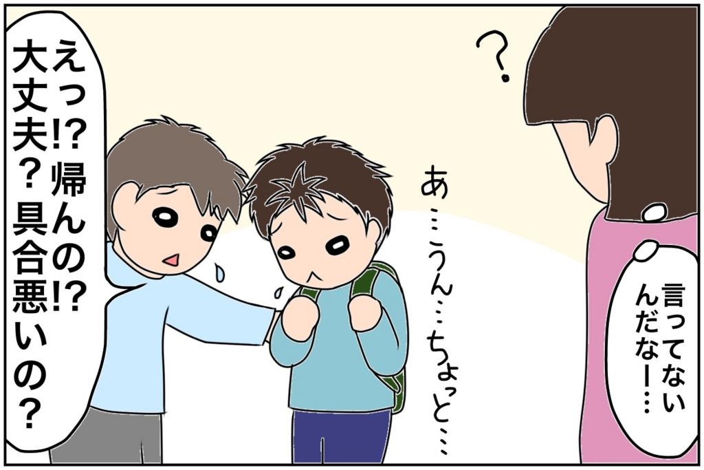 f:id:euri-kusanagi:20170518163229j:plain
