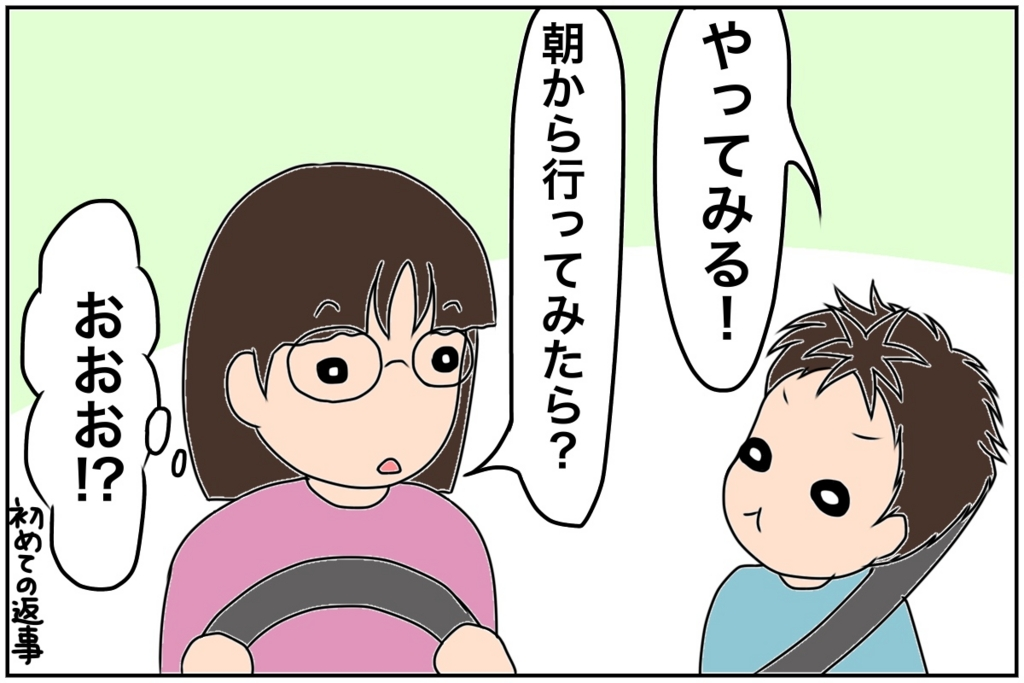 f:id:euri-kusanagi:20170520124921j:plain