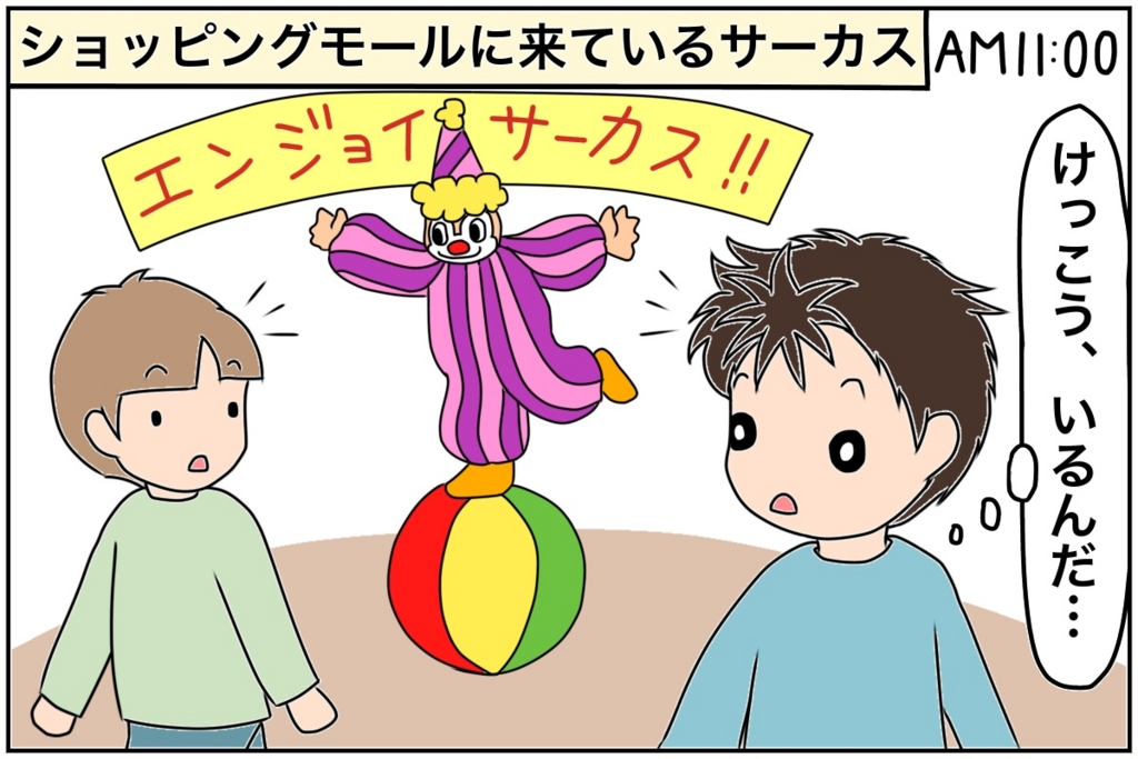 f:id:euri-kusanagi:20170520124931j:plain