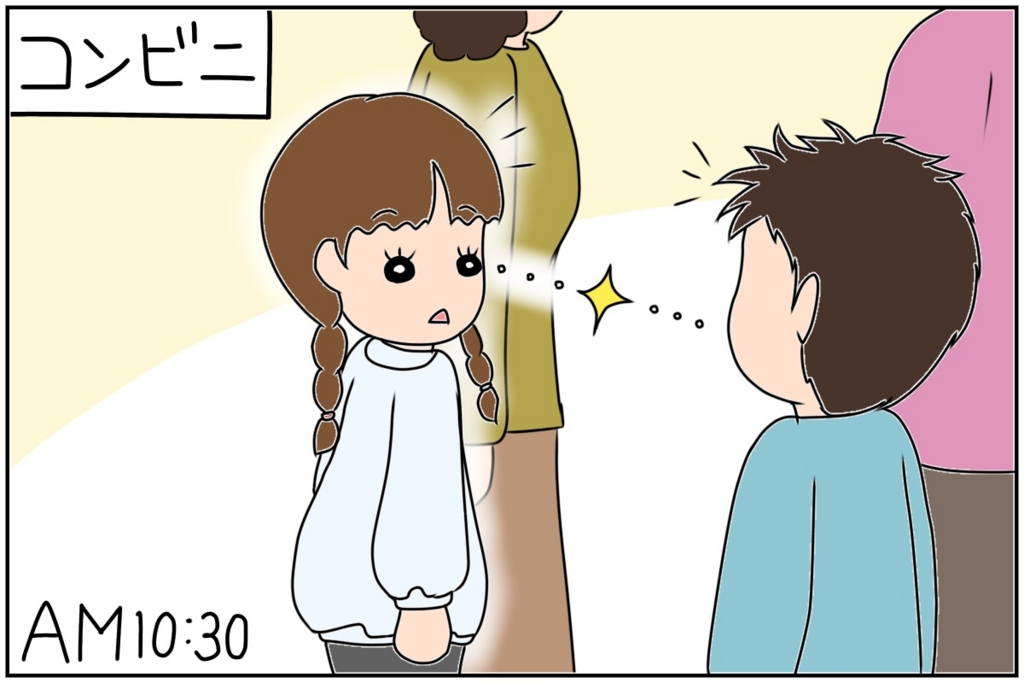 f:id:euri-kusanagi:20170520124936j:plain
