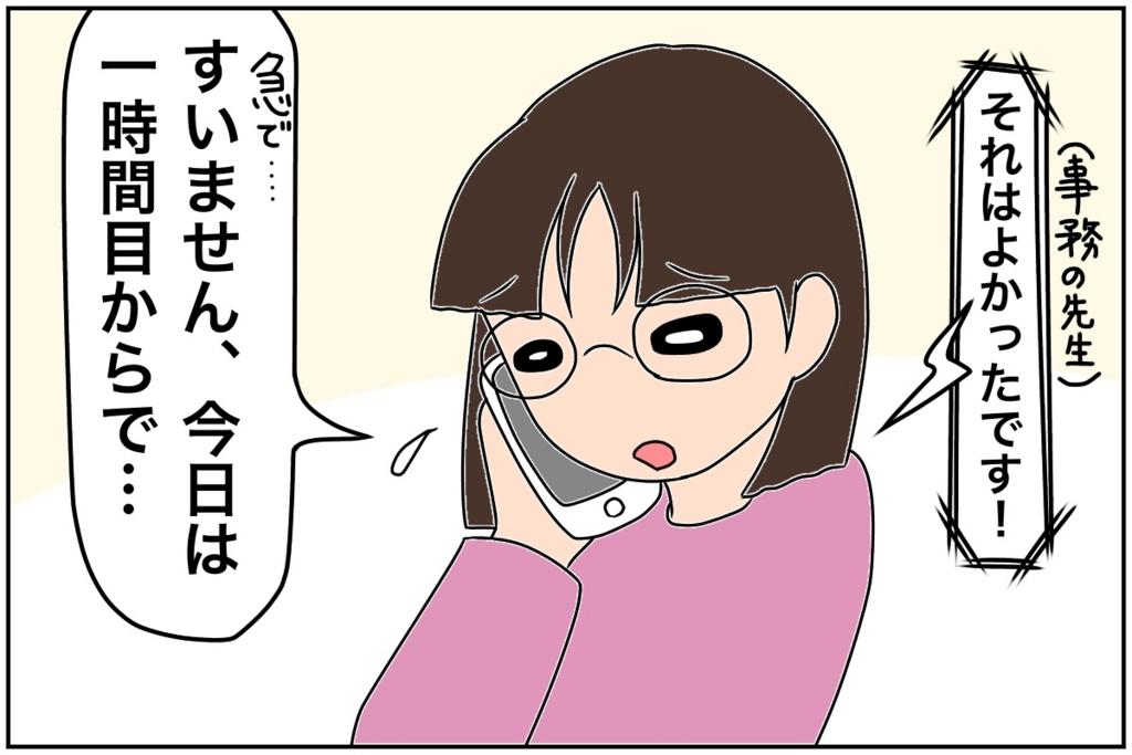 f:id:euri-kusanagi:20170525204227j:plain