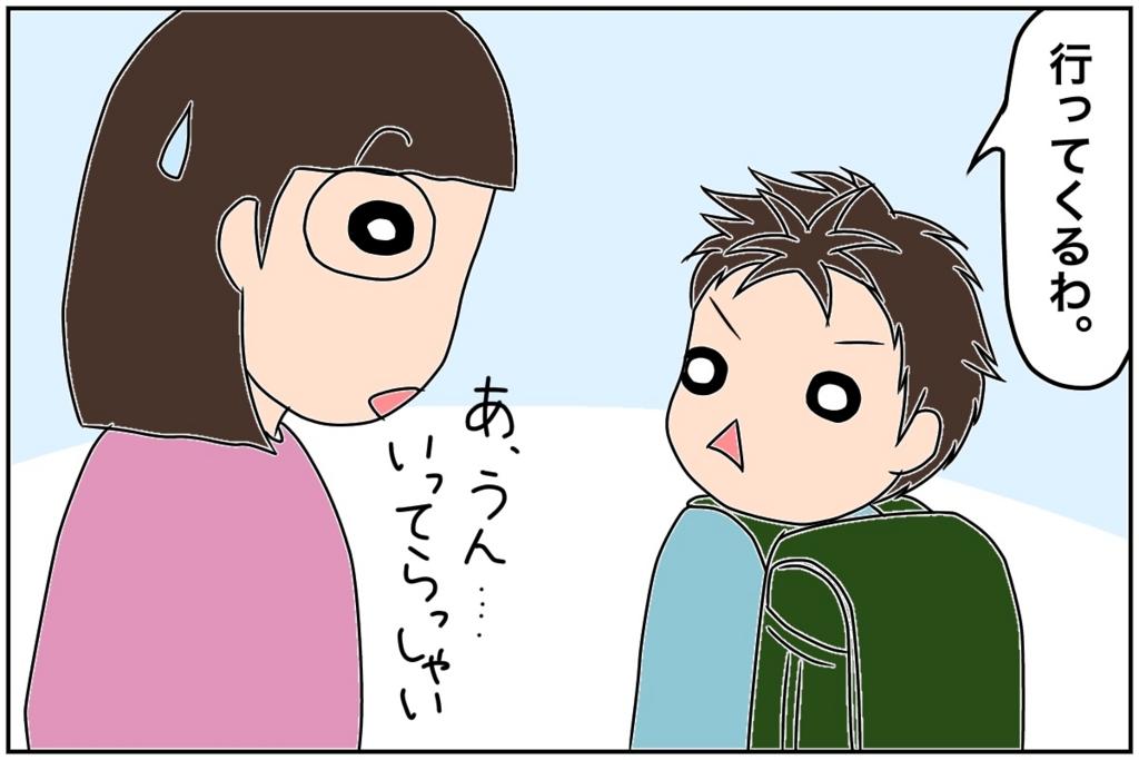 f:id:euri-kusanagi:20170525204231j:plain