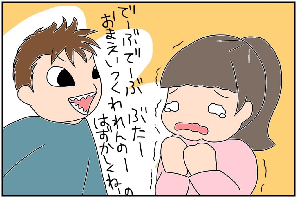 f:id:euri-kusanagi:20170528104836j:plain