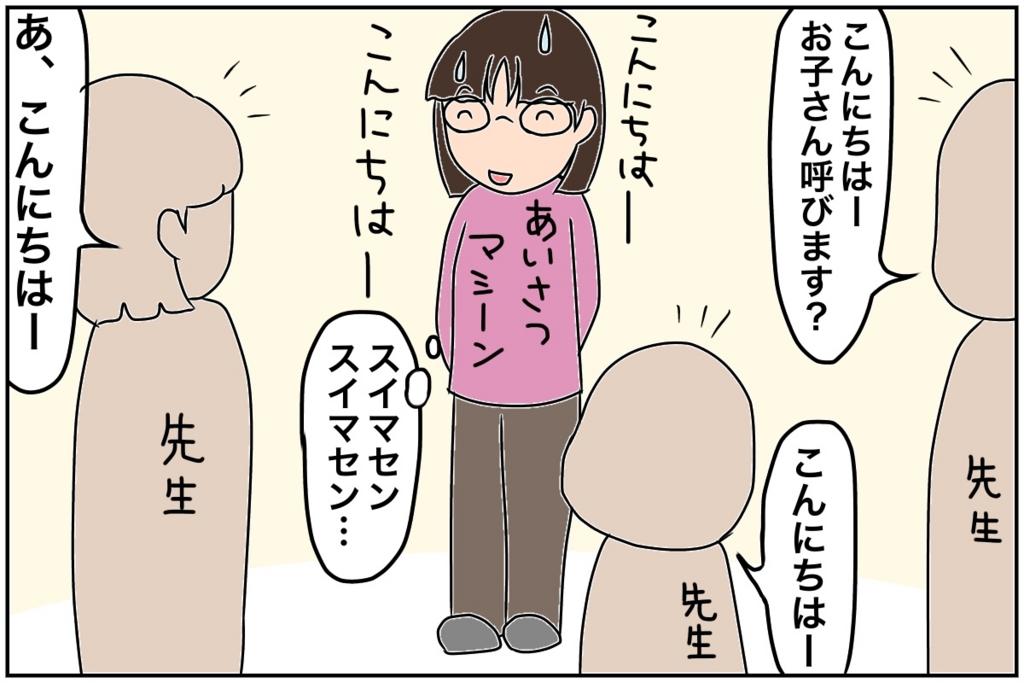 f:id:euri-kusanagi:20170529100200j:plain