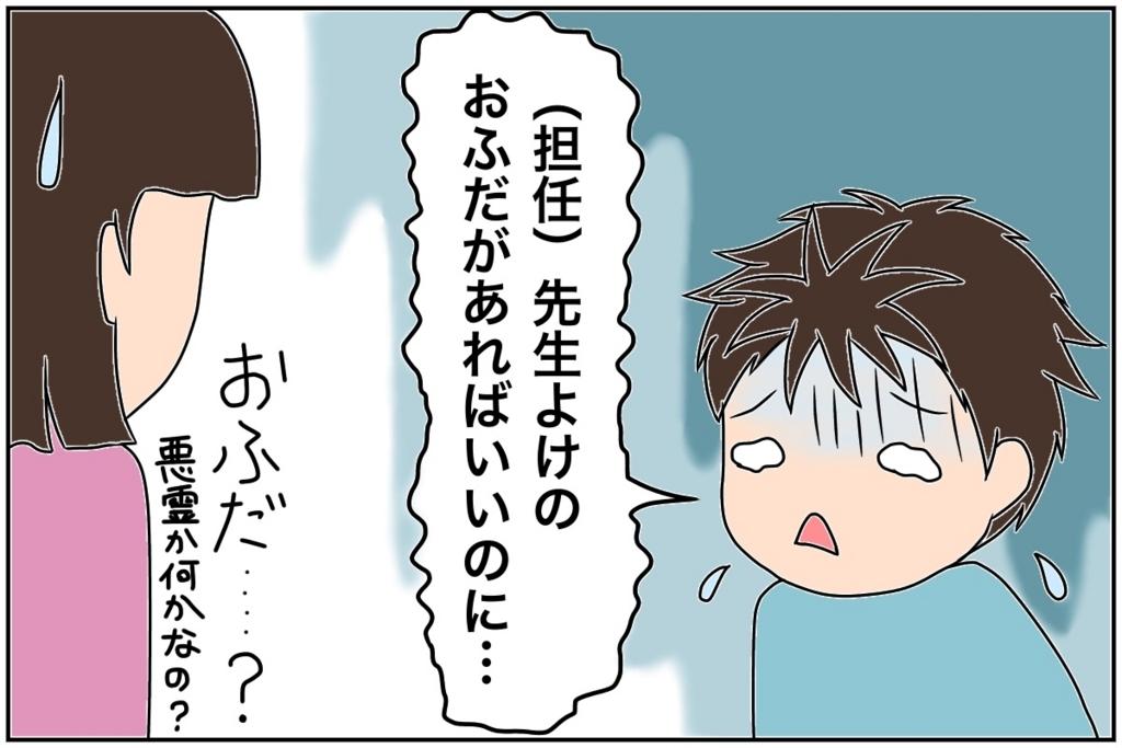 f:id:euri-kusanagi:20170530090542j:plain