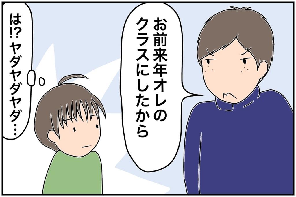 f:id:euri-kusanagi:20170530090609j:plain