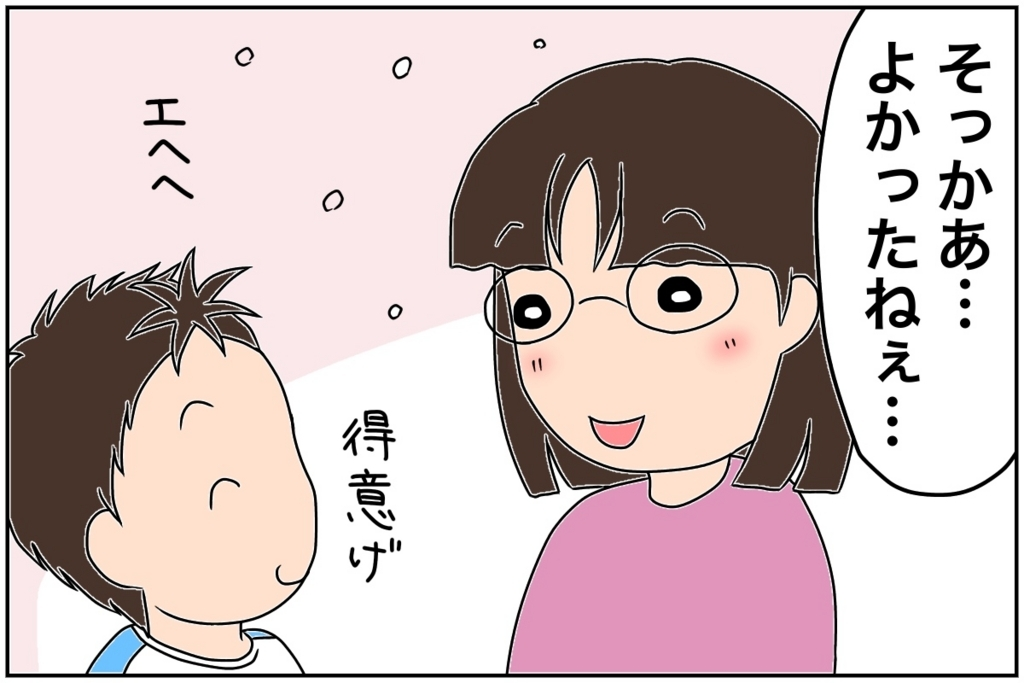 f:id:euri-kusanagi:20170530234307j:plain