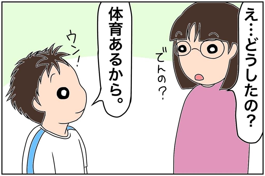 f:id:euri-kusanagi:20170530234314j:plain