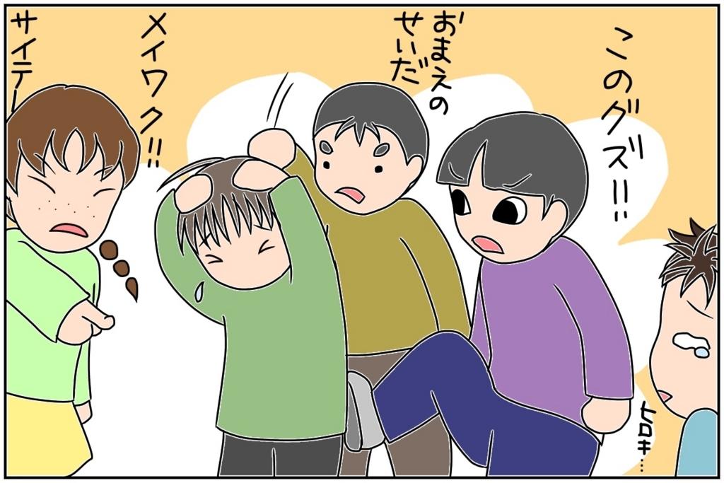 f:id:euri-kusanagi:20170531011715j:plain