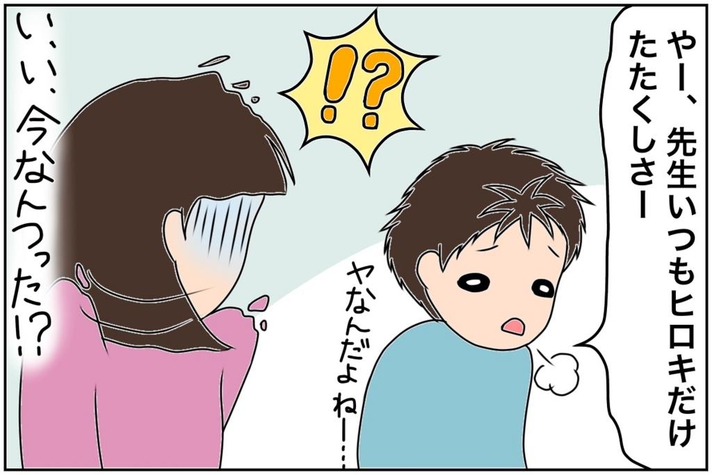 f:id:euri-kusanagi:20170531200540j:plain