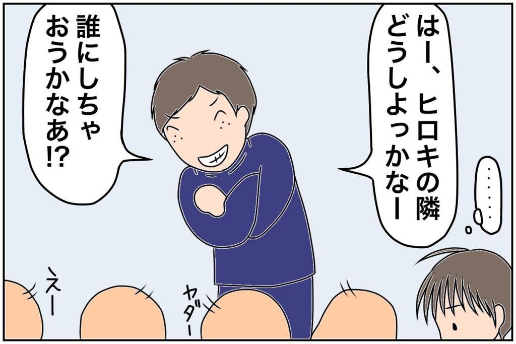 f:id:euri-kusanagi:20170531200558j:plain