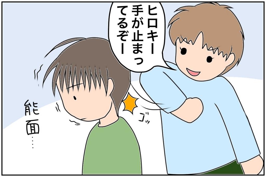 f:id:euri-kusanagi:20170531200602j:plain