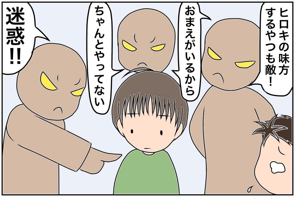 f:id:euri-kusanagi:20170531200607j:plain