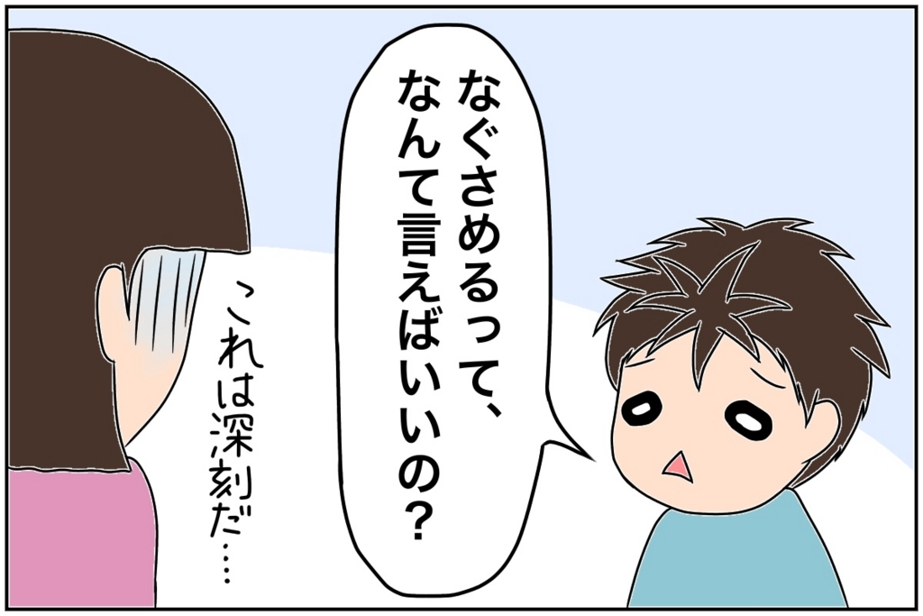 f:id:euri-kusanagi:20170601094716j:plain