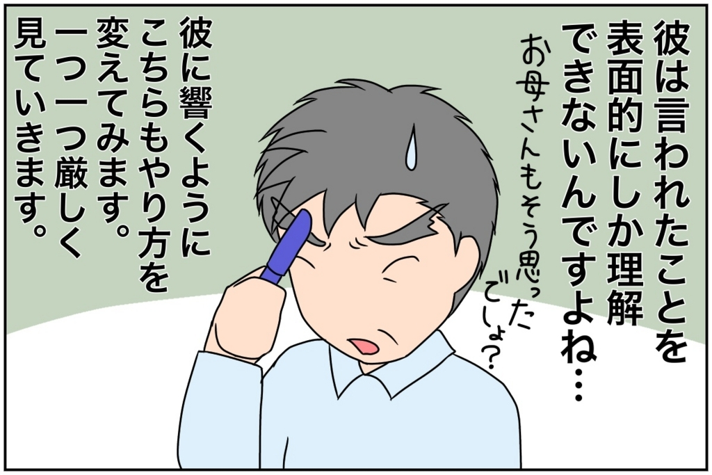 f:id:euri-kusanagi:20170603000429j:plain