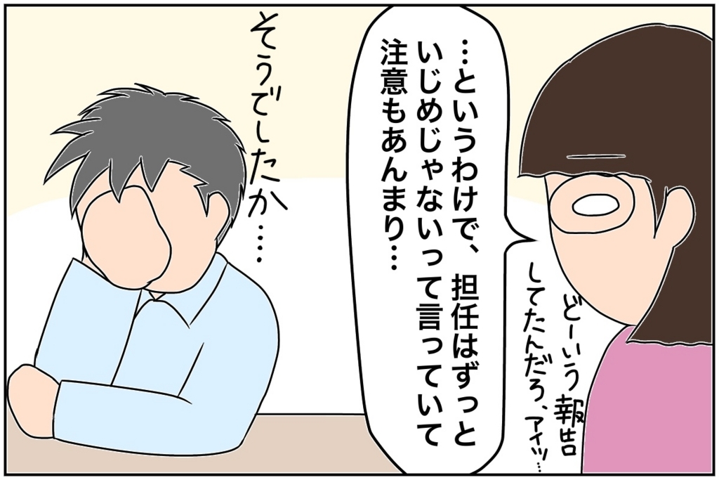 f:id:euri-kusanagi:20170603000500j:plain
