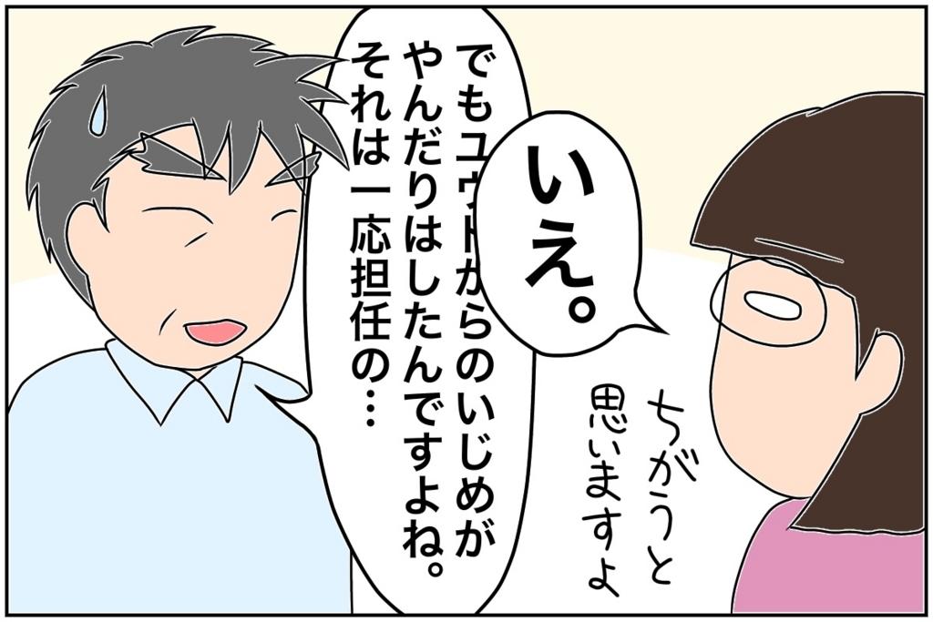 f:id:euri-kusanagi:20170603000506j:plain